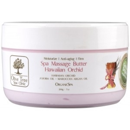 MASSAGE SPA BUTTER 200gr HAW.ORCHID