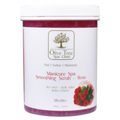 PEELING ΧΕΡΙΩΝ SPA SCRUB 1500gr ROSE