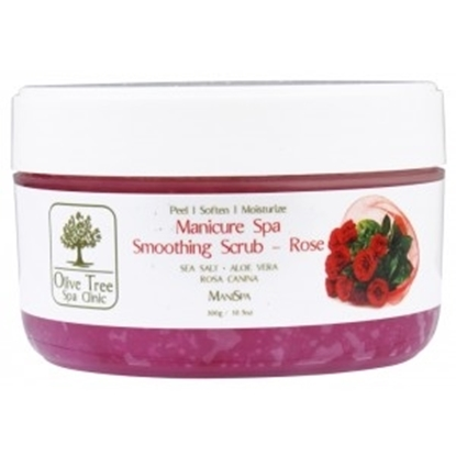 PEELING ΧΕΡΙΩΝ SPA SCRUB 300gr ROSE