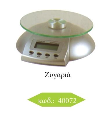 ΖΥΓΑΡΙΑ 5010 ΠΙΠ
