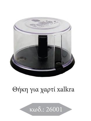 ΘΗΚΗ HALKRA 00174