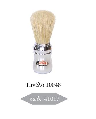 ΠΙΝΕΛΟ ΞΥΡΙΣΜΑΤΟΣ OMEGA 10048-03