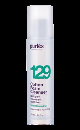 Εικόνα της 129 Cotton Foam Cleanser - Αφρός Καθαρισμού Purles