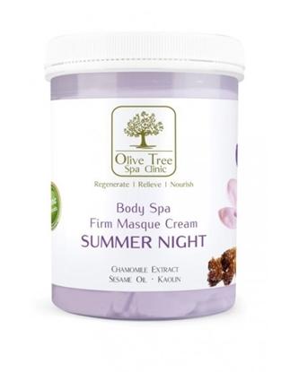 Εικόνα της FIRM MASQUE CREAM SUMMER NIGHT 800gr OLIVE TREE SPA CLINIC